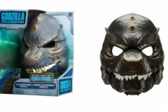 Godzilla King of the Monsters Figures 8